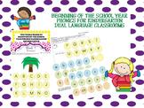 Kindergarten Names and Spanish Vowels Bundle