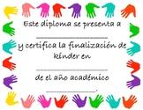 Kindergarten Spanish Promotion Diploma