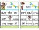 Kindergarten Spanish Sight Word Bingo