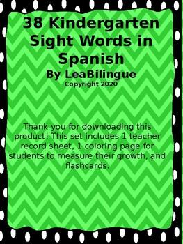 Kindergarten Spanish Sight Words