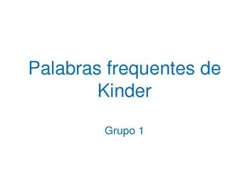Kindergarten Spanish Sight Words Powerpoint by Alyssa Brown ...