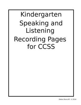 Kindergarten Speaking and Listening Grade Sheets Editable