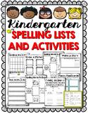 Kindergarten Spelling Homework/Activities for the Year