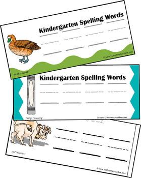 Kindergarten Spelling Practice