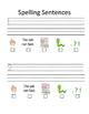 Kindergarten Spelling Test