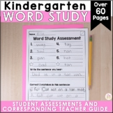 Kindergarten Spelling Word Assessments EDITABLE {year-long}
