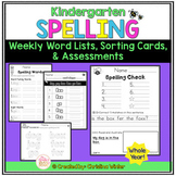 Kindergarten Spelling Word Lists and Assessments EDITABLE {year-long bundle}