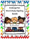 Kindergarten Spelling Word Study Bundle