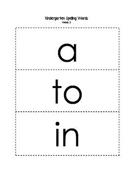 Kindergarten Spelling Words