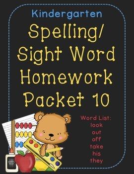 Kindergarten Spelling and Sight Word Homework Packet 10