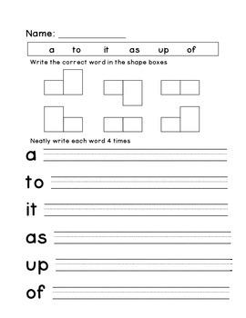 Kindergarten Spelling and Sight Word Homework Packet 3