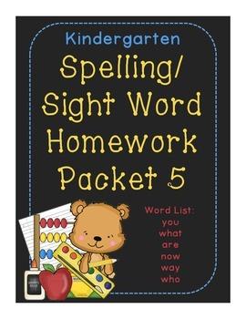 Kindergarten Spelling and Sight Word Homework Packet 5