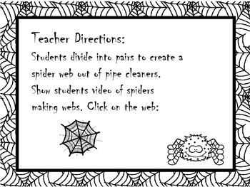 Kindergarten Spider Web STEM