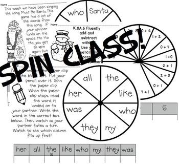Kindergarten Spinners!