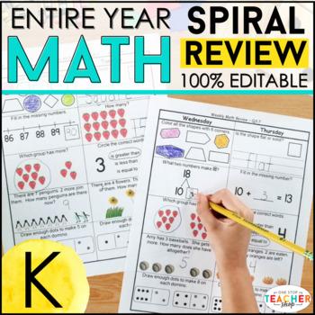 Kindergarten Math Homework Kindergarten Morning Work Kindergarten Spiral Review
