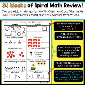 Kindergarten Math Homework | Kindergarten Math Review ENTIRE YEAR