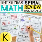 Kindergarten Math Spiral Review Distance Learning Packet | Kindergarten Homework