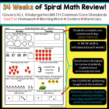 Kindergarten Math Spiral Review | Kindergarten Morning Work or Homework BUNDLE