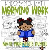 Kindergarten NO PREP Morning Work Math Worksheets YEARLONG BUNDLE