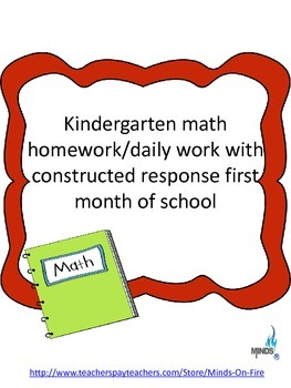 Kindergarten August Spiraling Math Work with Constructed Responses