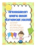 Kindergarten Spring Break Homework Packet