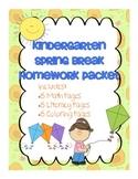Kindergarten Spring Break Homework Packet