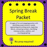 Kindergarten Spring Break Packet