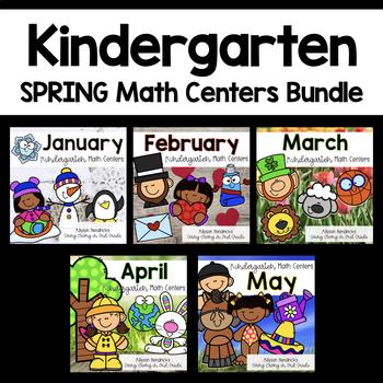Kindergarten Spring Math Center Bundle  January - May