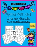 Kindergarten Spring Math and Literacy Bundle