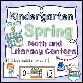 Kindergarten Spring Math and Literacy Centers