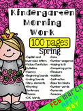 Kindergarten Spring Morning Work (100 pages)