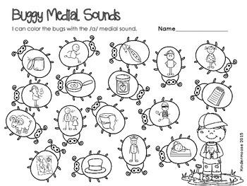 Kindergarten Spring Phonics Print then Practice