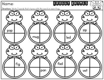 Kindergarten April No Prep