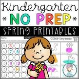Kindergarten Spring No Prep Activity Pack