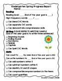 Kindergarten Spring Progress Report - Parent Teacher Conferences