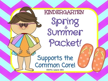 Kindergarten Spring and Summer Packet