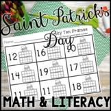 Kindergarten St. Patrick's Day Activities - Math and Liter