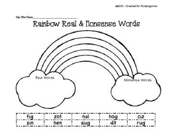 Kindergarten St. Patrick's Day Print and Go