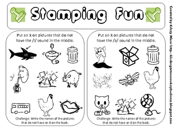 Kindergarten Stamping Center Sampler