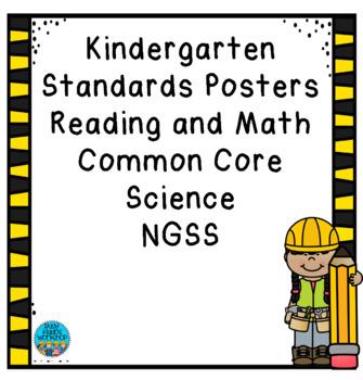 Kindergarten Standards BUNDLE