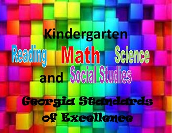 Kindergarten Standards - GSE (all subjects)