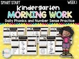 Kindergarten Start Smart Morning Work FREEBIE (Week 1)