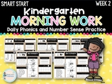 Kindergarten Start Smart Morning Work FREEBIE (Week 2)
