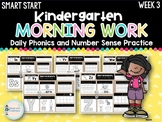 Kindergarten Start Smart Morning Work (Week 3)