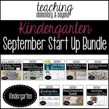Kindergarten Start Up Bundle