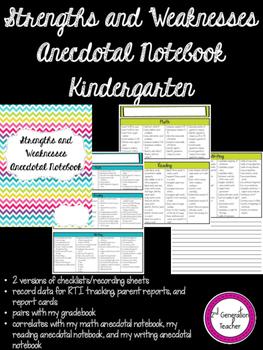 Kindergarten Strengths and Weaknesses Anecdotal Notebook