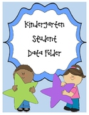 Kindergarten Student Data Tracking Folders