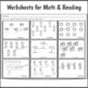 Kindergarten Sub Plans August 3 Full Days