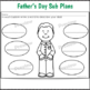 Father's Day Sub Plans Kindergarten