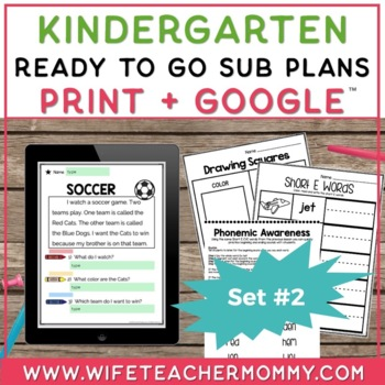 Sub Plans Kindergarten Ready To Go for Substitute DAY #2. No Prep. One full day.